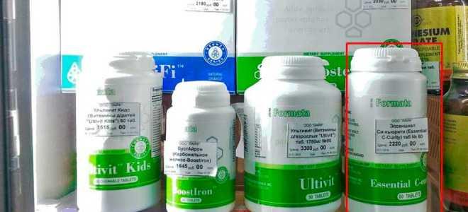 БАД с витамином С