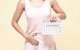 БАДы для восстановления менструального цикла