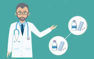 БАДы для мужского здоровья