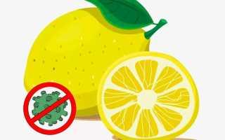 Лимоны от вирусов
