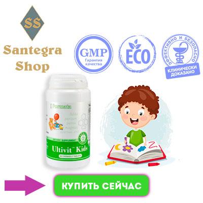bad-detskie-vitaminy-kupit