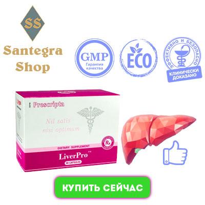 tabletki-dlya-pecheni