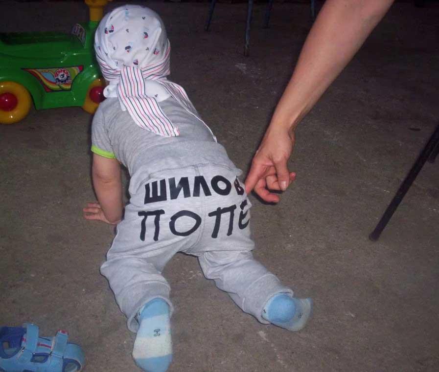 bady-dlya-detej-2