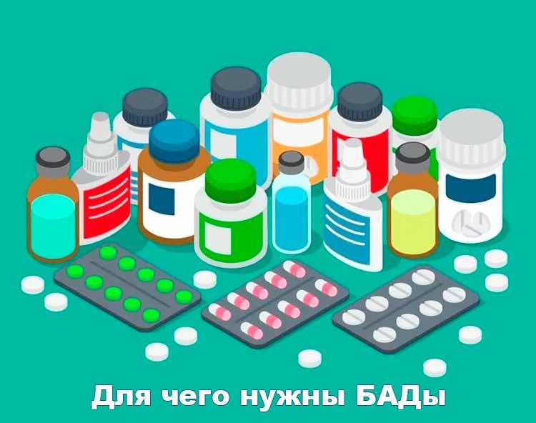 dlya-chego-nuzhny-bady