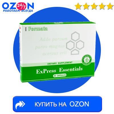 ekspress-isenshls-kupit'-na-ozon