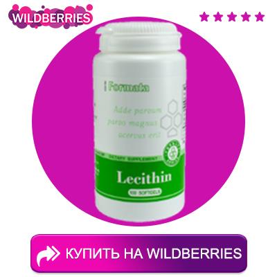 lecitin-dlya-mozga