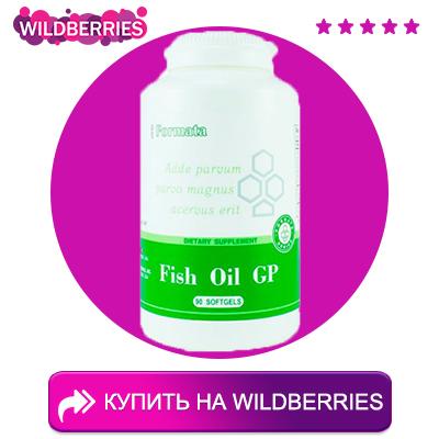 omega-3-kupit'