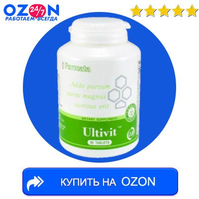 ul'tivit-kupit'-na-ozon