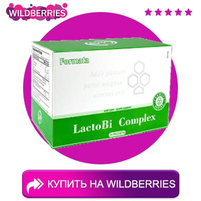 laktobi-kompleks-kupit'-na-WB
